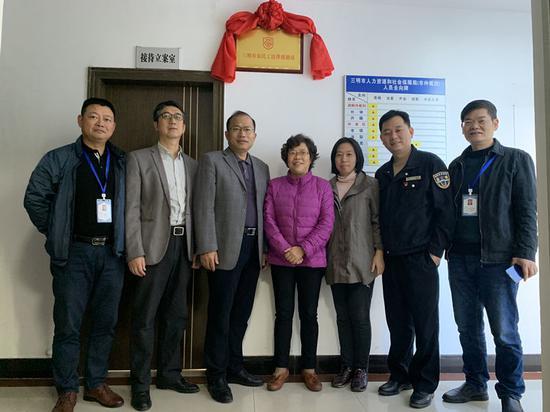 三明市农民工法律援助站正式挂牌成立