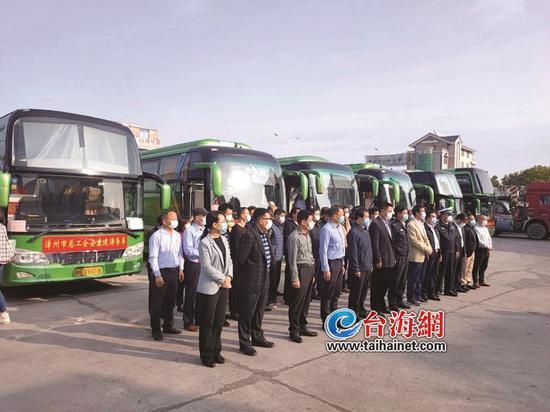 漳州首批9辆返岗复工大巴昨奔赴湖南、山西等7省