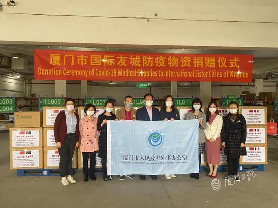 """跨国抗""""疫"""" 厦门向国际友城捐赠第二批防疫物资"""