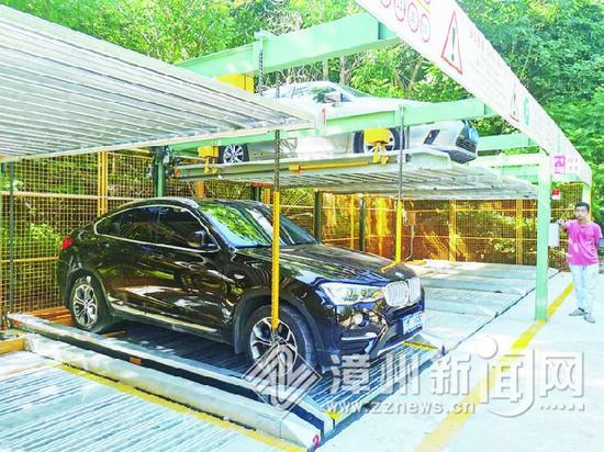 漳州首个简易停车设施本月投用 下半年将再新增2-3个