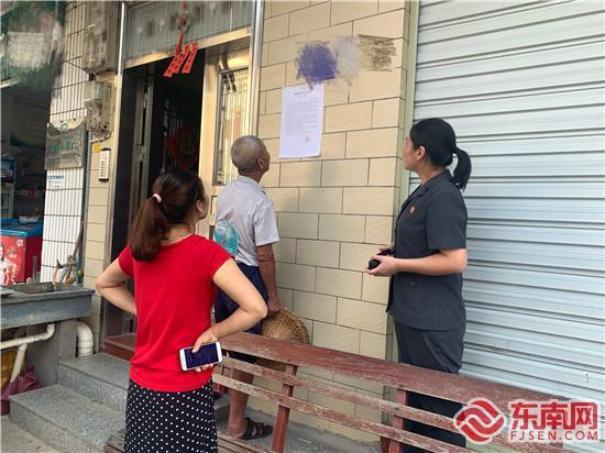 三明将乐:张贴房屋拍卖公告 被执行人主动商议还款