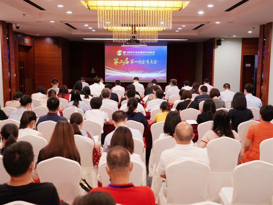 厦门市中小企业服务行业协会第二届第一次会员大会圆满举办