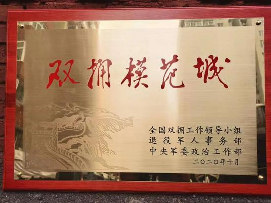 """全国唯一!福建实现全省所有设区市连续五届""""满堂红"""""""