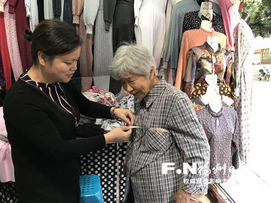 重阳节免费修改衣服 福州这家秋衣店让老人暖身更暖心