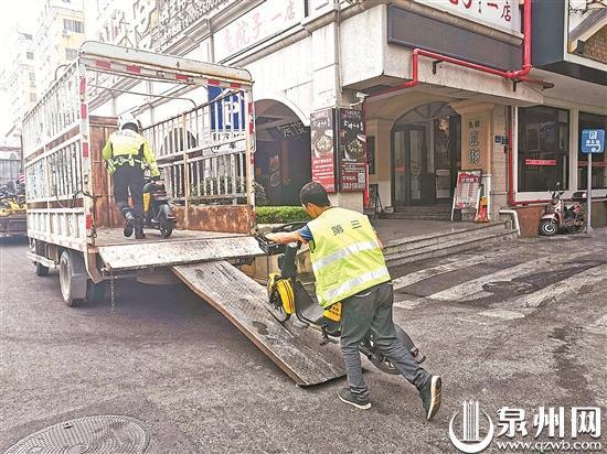 """晋江在全省首创共享用户""""黑名单""""机制"""