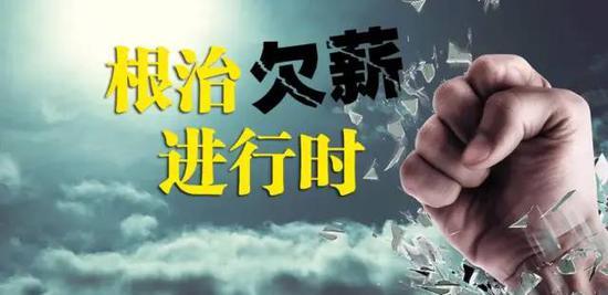 """线上+线下!湖里区宣传""""组合拳""""为农民工""""护薪"""""""