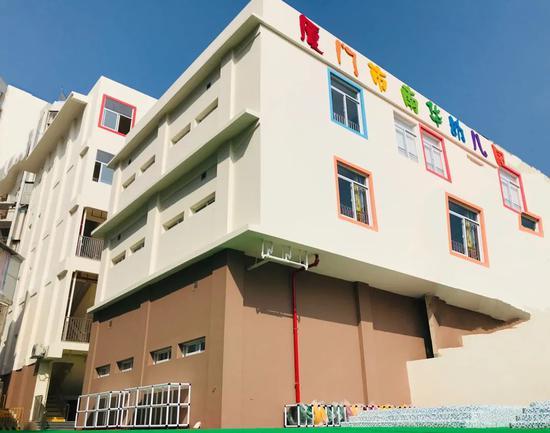 旧厂房华丽变身: 思明新增一所幼儿园