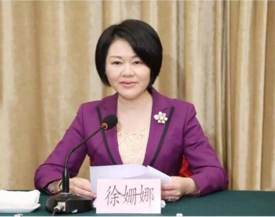 福建省妇联原主席徐姗娜已任新华网党委书记