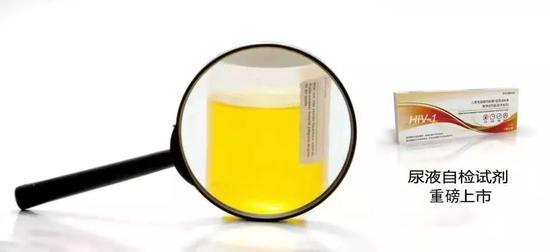 厦大实验室研发 全球首个HIV尿液自检试剂获批上市