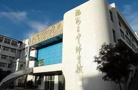 福建升学率最高的十所学校 福州一中厦门双十