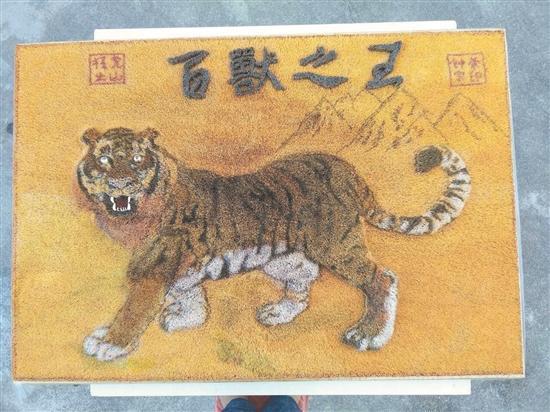 钟荣宗最新创作的《百兽之王》