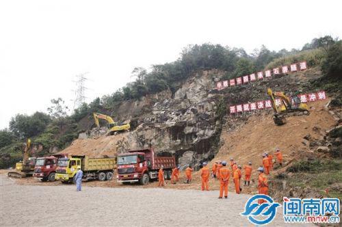石砻隧道已经开始施工