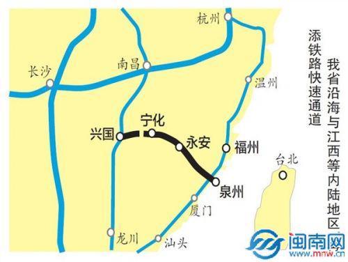 我省沿海与江西等内陆地区,再添铁路快速通道