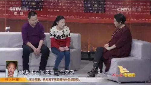   吴家雨和丈夫在《等着我》栏目现场