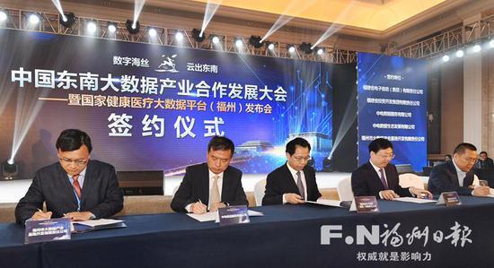 我市与中国电子信息产业集团旗下公司签约。记者黄立新 摄