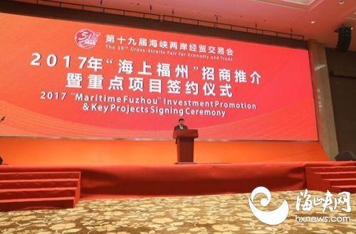 省委副书记、市委书记倪岳峰发表讲话