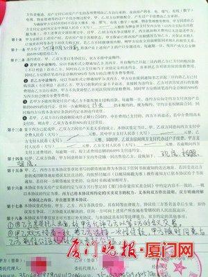 要求李先生签订房屋买卖合同前