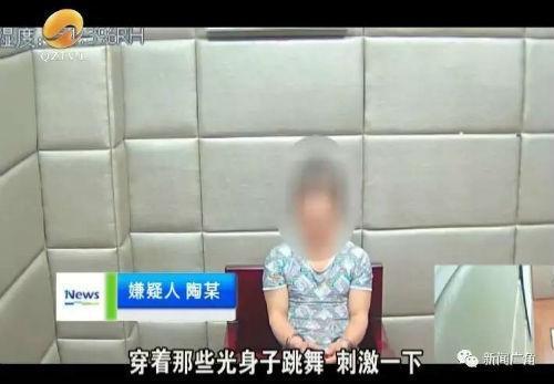 因涉嫌盗窃,陶某被警方处以行政拘留14天。