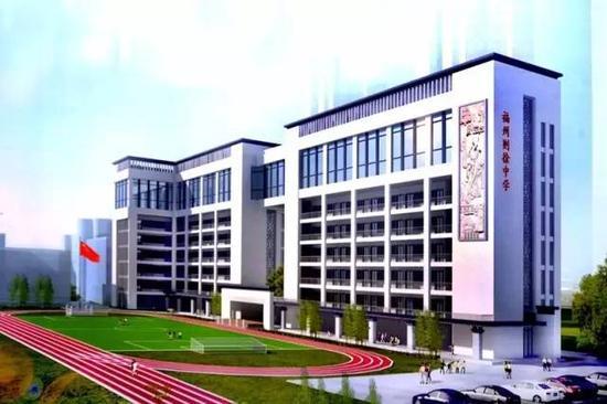 福州则徐中学扩容后的效果图