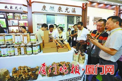 尤溪馆上午开馆,展示当地特色产品。