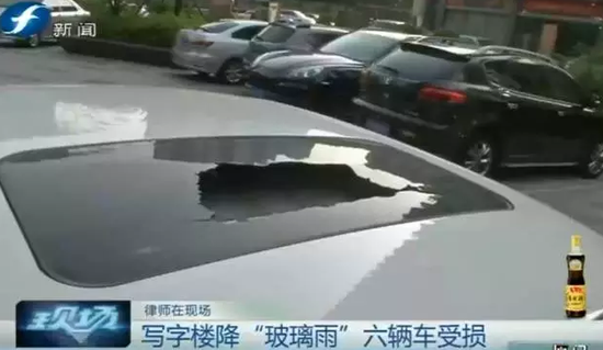 在王女士的汽车里,记者看到在汽车的天窗被砸出了一个直径约十几公分的大坑,旁边还散落着被砸碎后的小碎片。