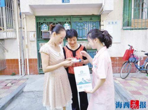 居民取到通过线上申请的药品。