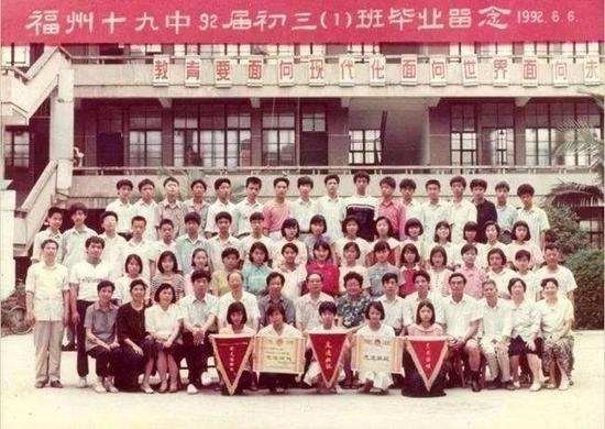 图片来源:福州十九中官网(老教师陈守玉、校友陈嘉承、老教师林水英提供)