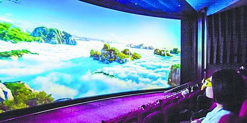 亚洲最大巨幕电影《九州神韵》,带您身临其境穿越华夏五千年。