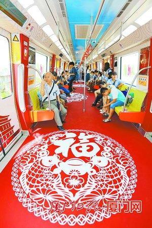 地铁1号线金砖主题车厢。(厦门日报记者 王协云 摄)