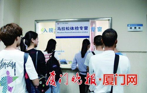 -心血管病医院设置马拉松体检窗口。