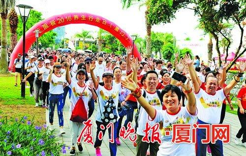 健步行传递健康生活理念。