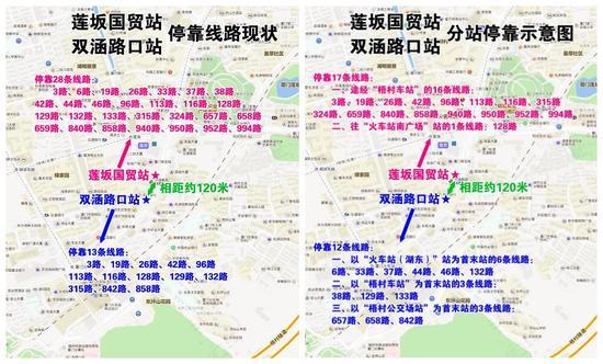"""(一)17条线路停靠""""莲坂国贸""""站:"""