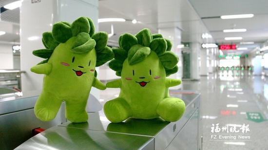 """福州地铁吉祥物""""榕榕""""。"""