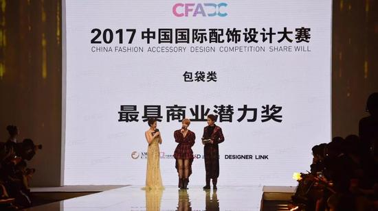 歌手蔡淳佳为最具商业潜力奖设计师颁奖