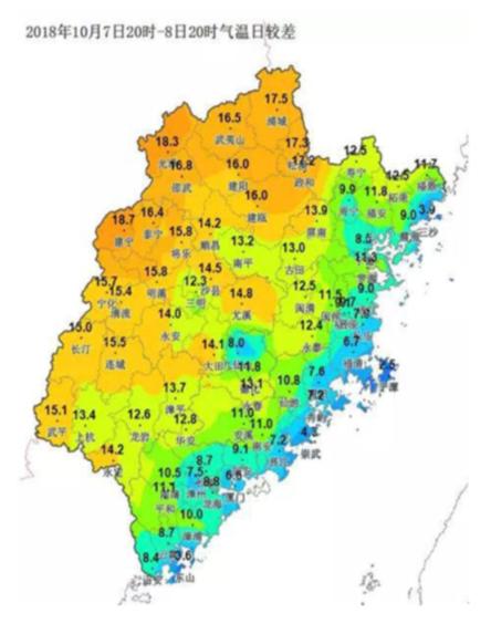 福建省昼夜温差对比图(图片来源:福建气象)