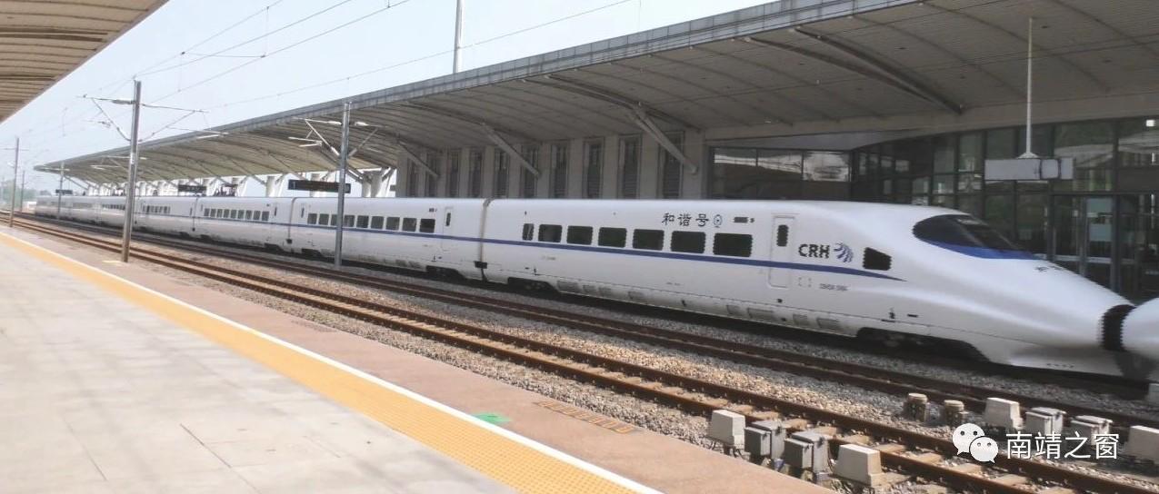 南靖县召开铁路沿线环境综合整治现场推进会