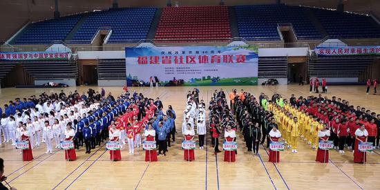 福建省社区体育联赛在三明开幕