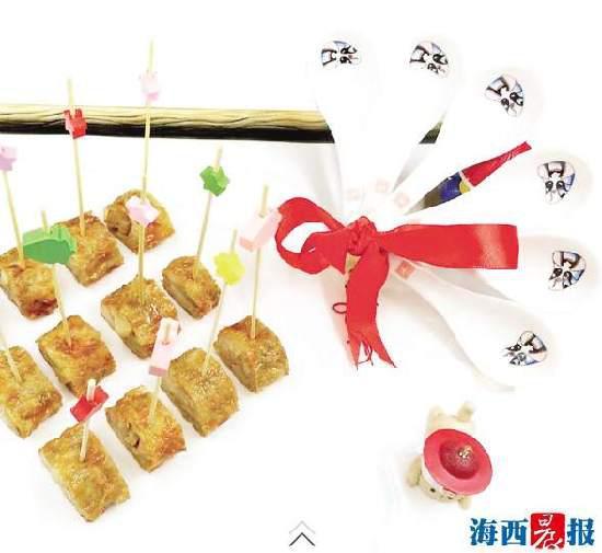 五香卷 (鸡肉)