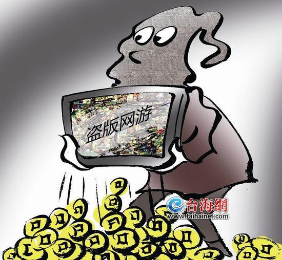 台海网6月9日讯 (海峡 导报记者 陈捷 通讯员 思法 /文陶小莫/漫画)
