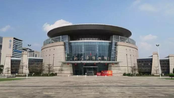 龙岩市博物馆