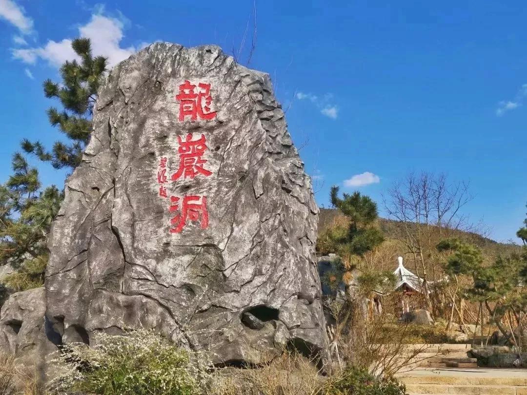 龙岩洞公园
