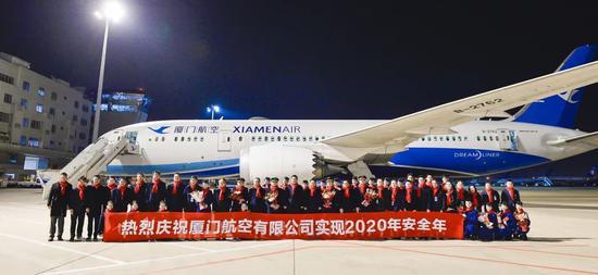 厦航顺利实现2020航空运输安全年