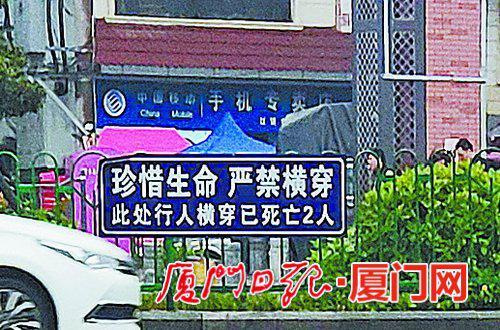 该提示牌位于中埔社入口不到10米处。