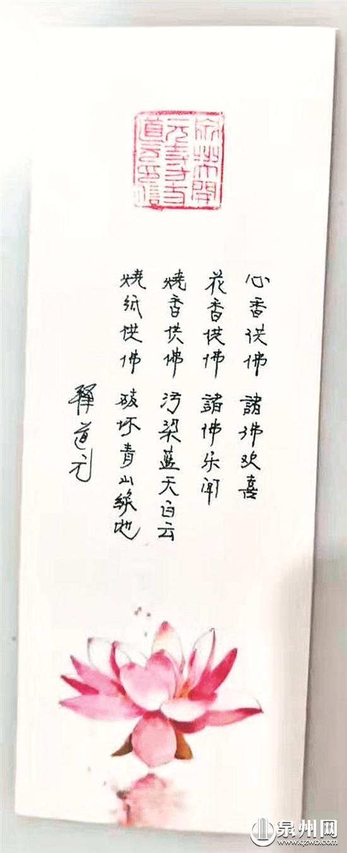 """泉州开元寺特制作书签赠送给香客,推行""""一炷香""""新规。"""