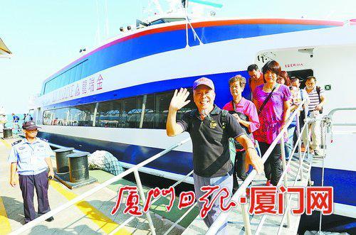 旅客搭乘厦金航线从金门抵厦。(资料图/厦门日报记者张奇辉摄)