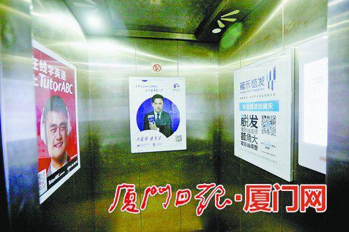 古龙商城电梯内广告。