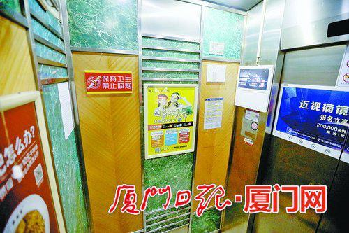 英才商厦电梯内广告。