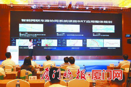 ■厦门面向5G的车联网BRT示范应用项目正式发布。
