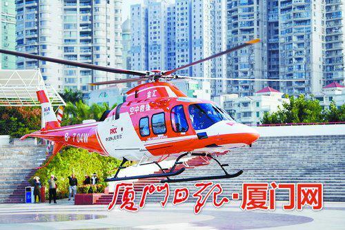 直升机降落在白鹭洲直升机停机点。