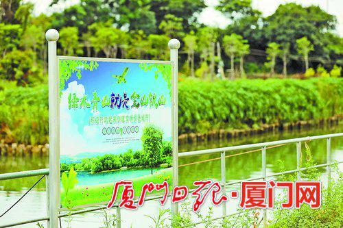 绿色发展理念在浯溪沿线深入人心。(林木阳 摄)